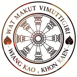 Wat Makut Vimuttigiri